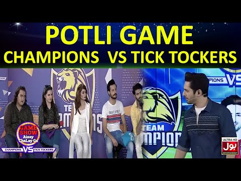 Polti Game | Game Show Aisay Chalay Ga League | TickTock Vs Champion