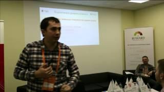 Александр Букуров - Быть честным выгодно или как заставить региональный бизнес поверить в интернет