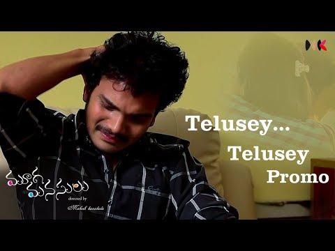 Telusey Telusey Video Song Promo Official || Mooga Manasulu || Mahesh Kanakala || Surbhi Singhwal