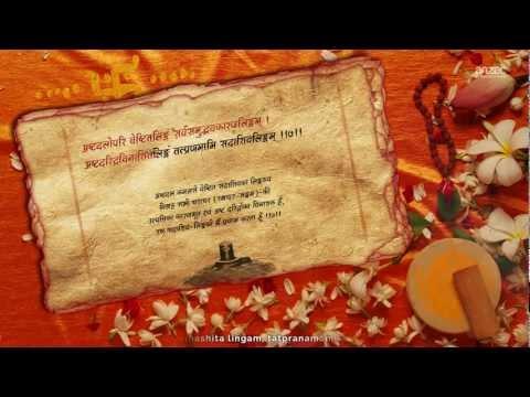 Lingashtakam Stotram (Lyrics & Meaning) HD - Brahma Murari Surarchita Lingam full