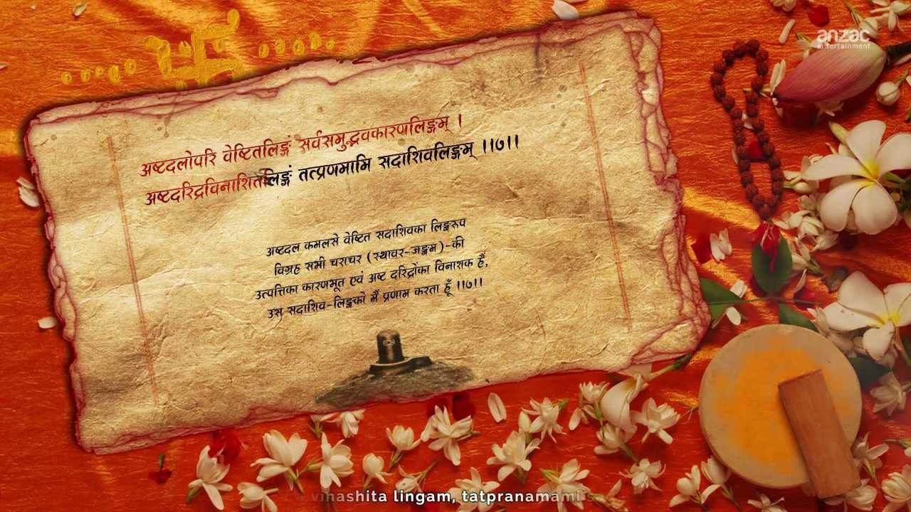 Brahma murari lyrics in telugu