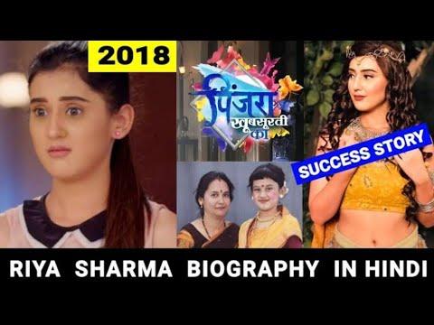 Riya Sharma Biography Lifestyle In Hindi | Riya Sharma Maharaj Ki Jai Ho Cast Name Sunaina ZIGYASA