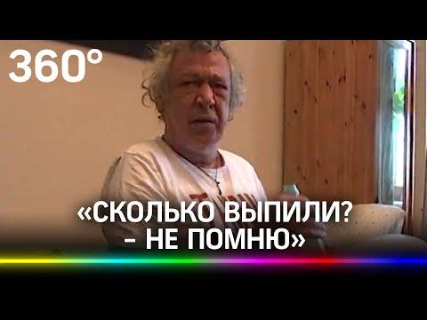 'А куда я денусь?': видео допроса Михаила Ефремова - Видео онлайн