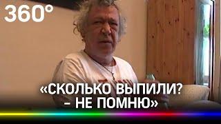 """""""А куда я денусь?"""": видео допроса Михаила Ефремова"""