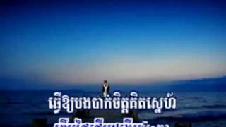 RHM VCD 159 Kom brab oey bong srolanh neang B