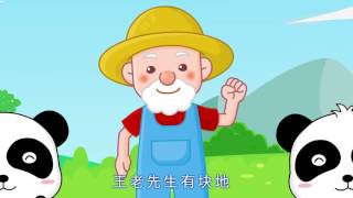 Lagu anak anak-anak bahasa mandarin