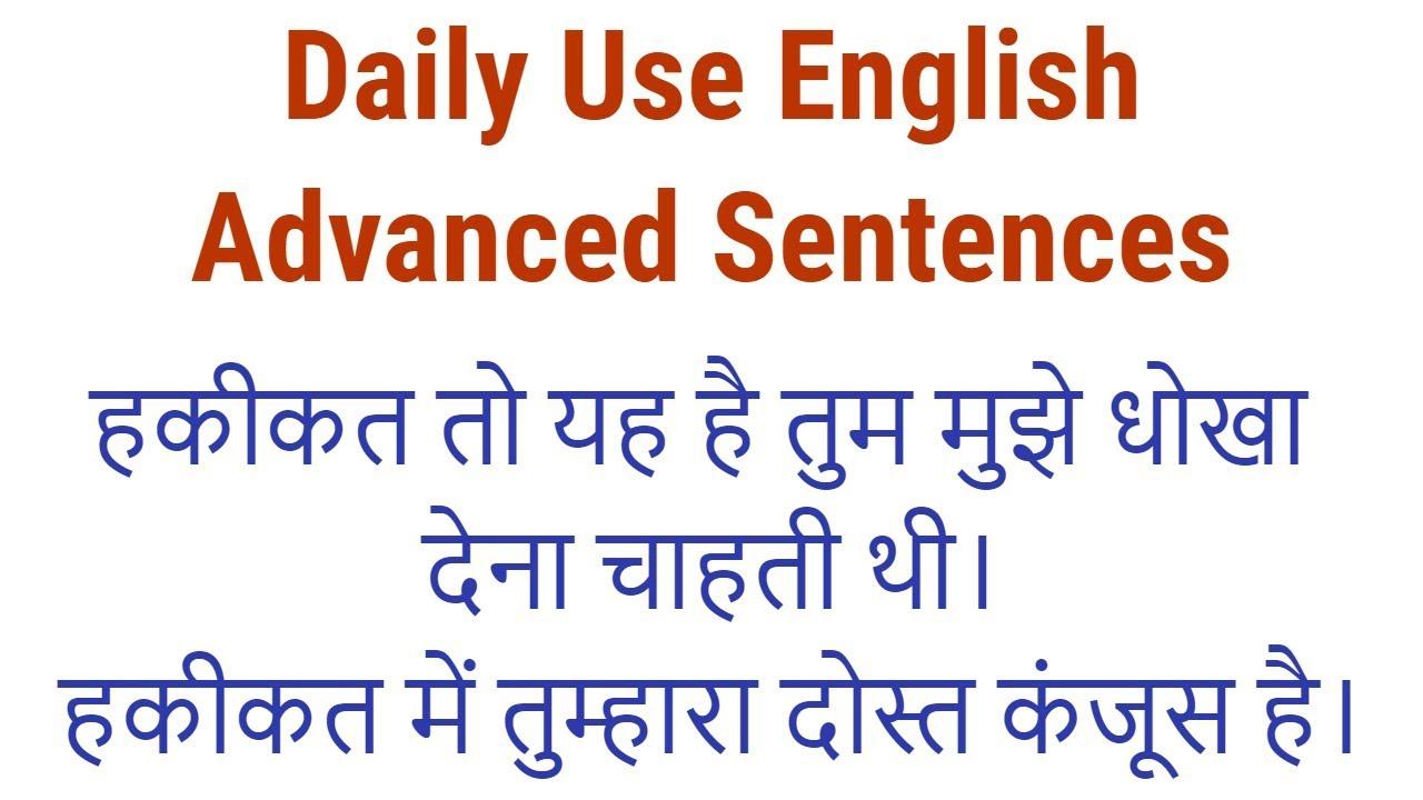 Daily use Advanced English sentences |