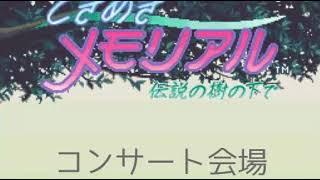 ときめきメモリアル #ときメモ #tokimekimemorial #tokimemo #伝説の樹の下で #スーパーファミコン BGM from SNES game Tokimeki Memorial: Densetsu no Ki no ...
