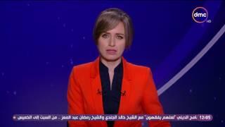 فيديو.. وزير الدفاع الفرنسي: التعاون العسكري مع مصر قوي.. وهي أساس الاستقرار بالمنطقة