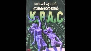 Ponnarival Ambiliyil - KPAC Drama Songs.