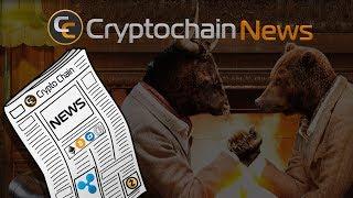 Прогноз курса криптовалют Bitcoin, Ethereum, EOS. Восходящая коррекция не за горами