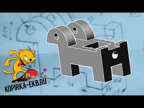 Уроки Автокад 3Д - видео на LifeVideos.ru 80cbaf777f2c3