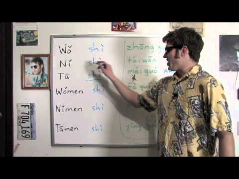 Learn Chinese with Mike: Lesson 12 (Nationalities)