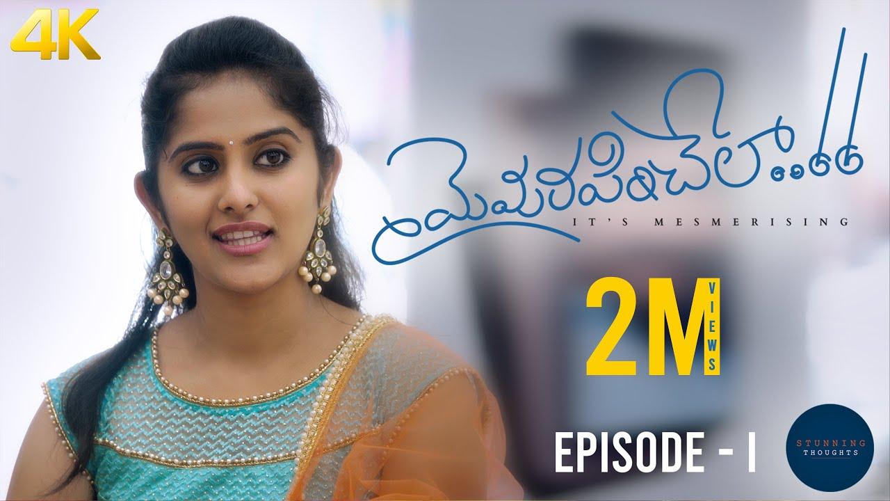 Download Maimarapinchela మైమరపించేలా Episode - 1 |4K| Telugu Webseries|Chakradhar Reddy | Stunning Thoughts