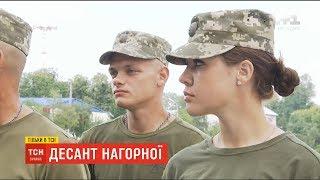"""Як жінки служать у десантно-штурмових військах – дивіться у спецпроекті ТСН """"Десант Нагорної"""""""