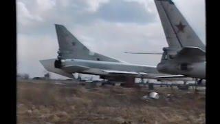 Ту-16 и Ту-22м2 Хабаровск Аэродром «Центральный» (Терек) 1998 год