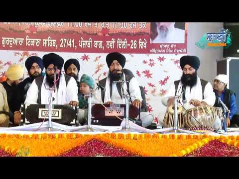 Bhai-Kamaljeet-Singhji-Darbarsahib-At-G-Tikana-Sahib-On-08-Feb-2017