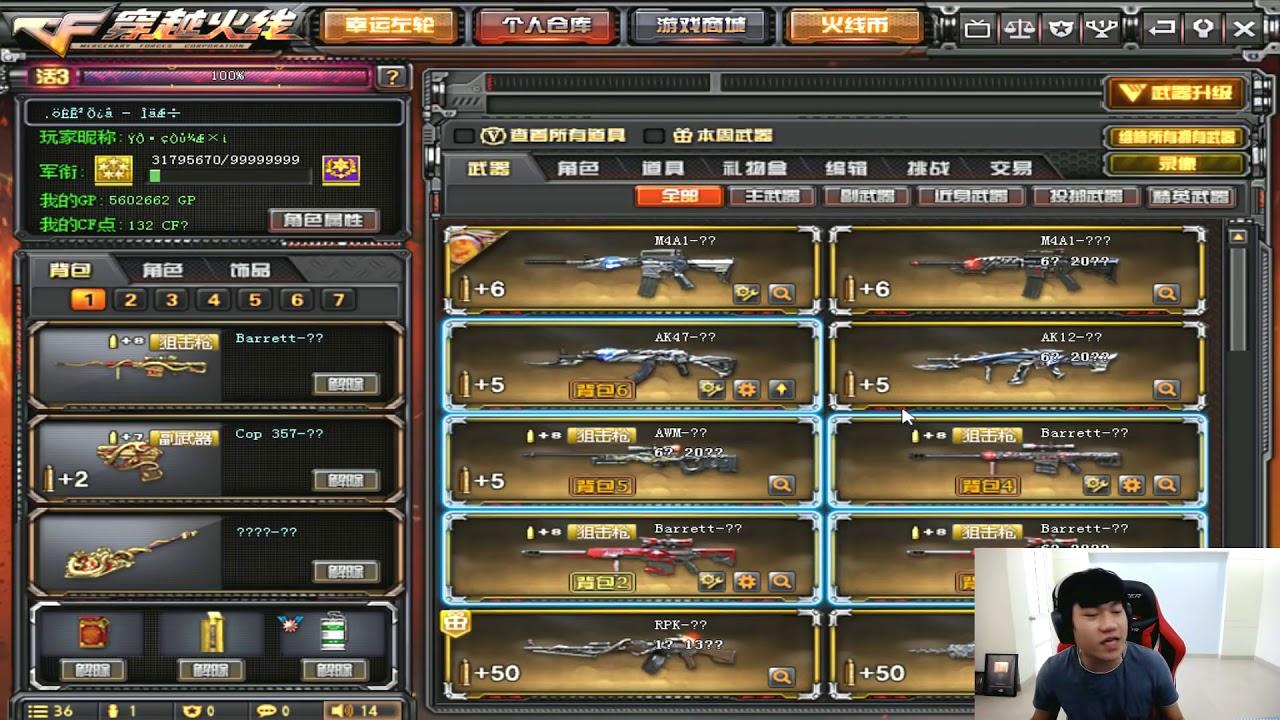 Acc VTC cấp VIP nhất Súng mới và tính năng bên CFQQ Tiền Zombie v4