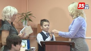 Сертификаты на бесплатное обучение в кружках получили череповецкие школьники