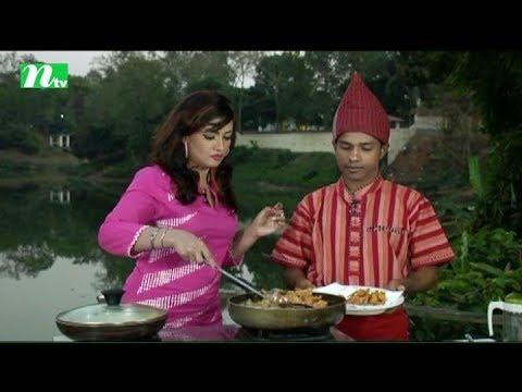 Glitter Rannaghar   Episode 19   Food programme