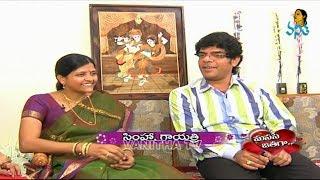 Singer Simha and His Wife Gayatri Interview - Manase Jathaga