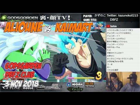 Alioune vs Kaimart | DBFZ Godsgarden DBFZ Club 3 Nov 2018