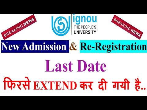 [Breaking News] IGNOU Jan 2021 New Admission U0026 Jan 2021 Re-Registration Last Date Again Extended