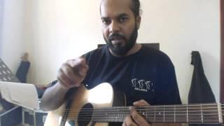 Aatha ran vimana guitar lesson