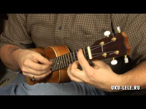 Test ukulele soprano APC SC