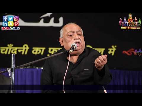 Munawwar Rana | जरूर देखिये | जब एक बड़े शायर भावुक होकर भरी महफ़िल में फूट फूट कर रोने लगे | Indore