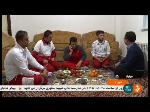 Iran Ancient Yalda night with Roads Rescue team, Kalakaveh base شب يلدا گروه نجات جاده كالاكاوه