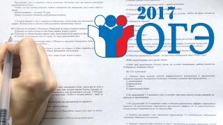 Разбор теста ОГЭ по русскому языку №4 [IrishU]