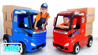 व्लाद और निकिता जैसी मज़ेदार कहानियाँ बच्चों की कारों के साथ खेल रही हैं