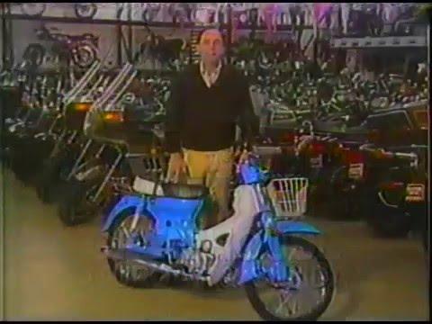Bob Lanphere Beaverton Honda Commercial (1982)