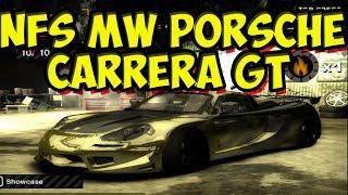 NFS MW Porsche Carrera GT Junkman (Paul walker Porshe) [2160pᴴᴰ60 ᶠᵖˢ]