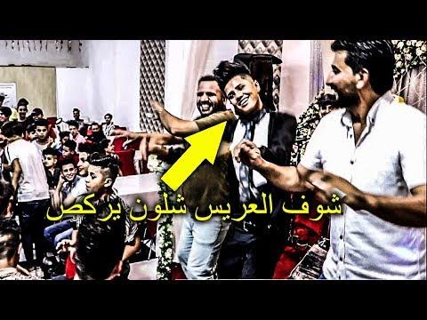 شلون حفله تخبل حنه عباس الحمداني
