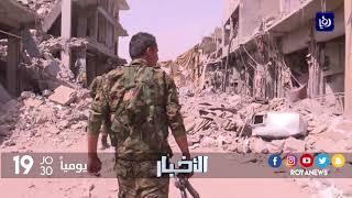 ماذا تركت الحرب عقب تحرير الرقة من عصابة داعش الإرهابية؟ - (19-10-2017)
