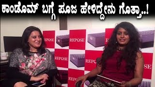 Rapid fire with Pooja gandhi | Rapid Rashmi rocking interview with Kannada actress