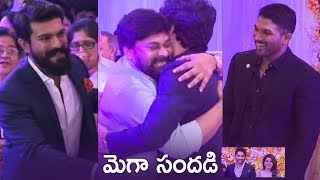 Mega Star Family @ ChaySam Wedding Reception | Chiranjeevi | Ram Charan | Allu Arjun | TFPC