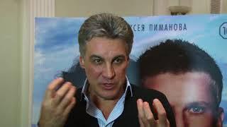 Алексей Пиманов: «Крым» - это не документальное кино