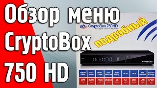 AB CryptoBox 750HD Детальний огляд меню і функцій DVB-S/S2 HD супутникового ресивера. #cryptobox