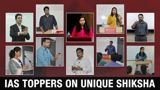UPSC Toppers on Unique Shiksha