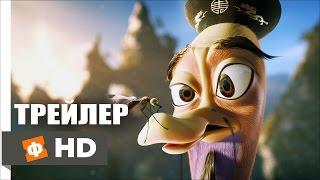 КРЯКНУТЫЕ КАНИКУЛЫ - Трейлер 2 (мультфильм) (2015)