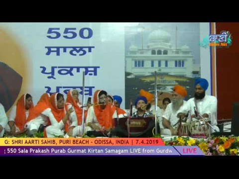 Live-Now-From-G-Aarti-Sahib-Puri-Beach-Odisaa-India