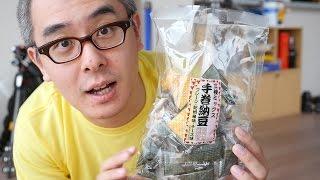 【高級おやつ】成城石井で1袋1,500円!美味しいと評判の手巻納豆を食べてみた! thumbnail