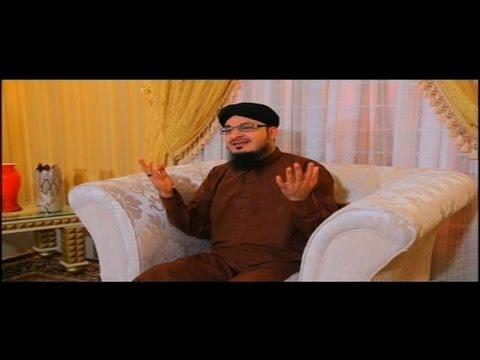 Huzoor Jante Hain - Syed Rehan Raza Qadri