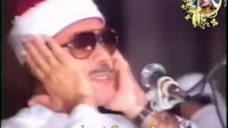 ABDUL BASIT ABDUS SAMAD SURAH HAQA CLIP LIVE