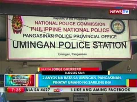 BP: 2 anyos na bata sa Umingan, Pangasinan, pinatay umano ng sariling ina