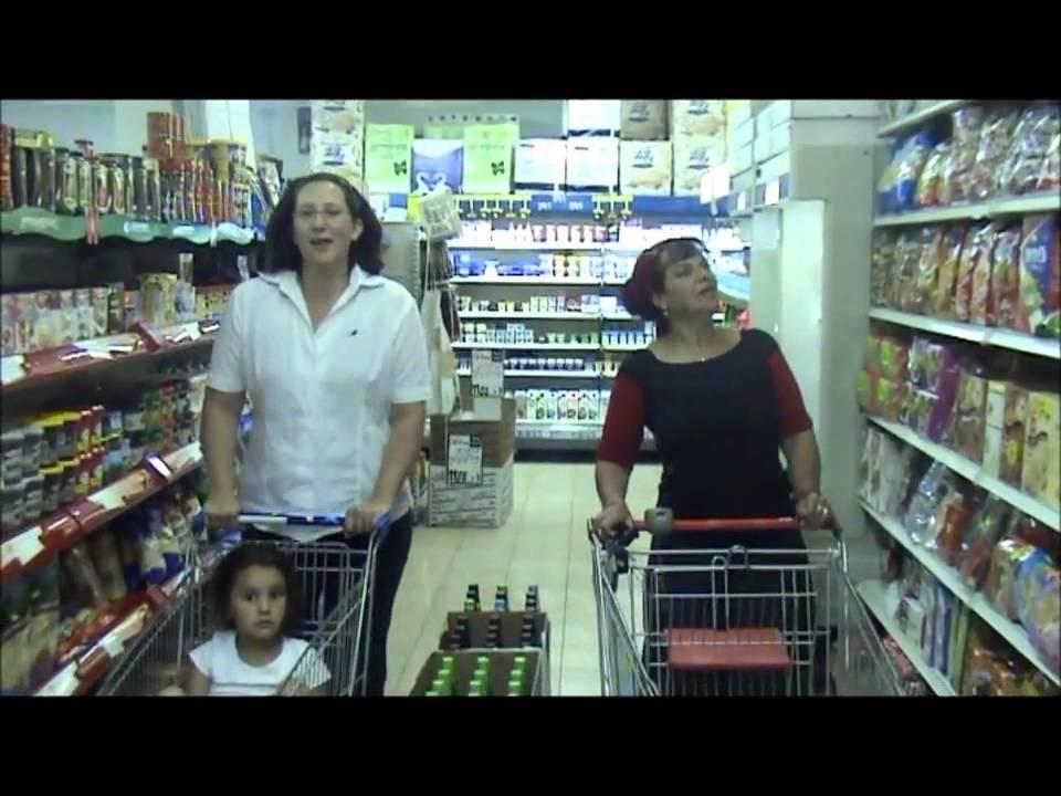 בית חורון: עצמאות בית חורון 2011
