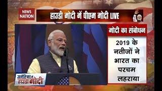 'Development Is Most Popular Word In India': PM Modi's Speech At 'Howdy, Modi' Event In Houston